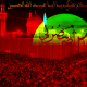 مناقب امام حسین (ع) در حدیقه الحقیقه سنایی