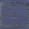 انتشار ترجمه کامل نهج البلاغه به زبان تاتاری