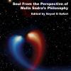 کتاب نفس از دیدگاه فلسفه ملاصدرا به زبان انگلیسی به ویراستاری دکتر سید سلمان صفوی در لندن منتشر شد