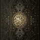 کلمات قصار قرآن – دانشنامه معاصر قرآن کریم