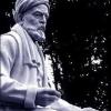 گزارش آکادمی مطالعات ایرانی لندن از همایش «حکمت فردوسی»