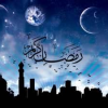 اذکار مهمانی نور ماه مبارک رمضان