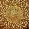 مکتب اصفهان و پیوست آن به مکتب تهران