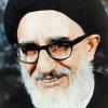 آیت الله طالقـانـی  ابوذر زمان و مالک اشتر انقلاب اسلامی ایران