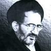 سید جلال الدین آشتیانی؛ حکیم حکمت متعالیه