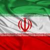 پیام نوروزی رییس آکادمی مطالعات ایرانی لندن