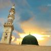 سیاستمداران در مسیر اخلاق محمدی باشند:  در سوگ رحلت رســول رحمت(ص)