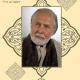 کتاب عارفی در غربت غربیه منتشر شد: گفتوگوهای منوچهر دین پرست با دکتر سید حسین نصر
