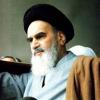 امام خمینی، فلسفه اسلامی و نگرش عقلی