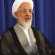یکصد و پنجمین شماره نشریه تخصصی خبرگزاری قرآنی ایران (ایکنا) منشر شد.