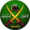 اخوان المسلمین و آینده نظم سیاسی در خاورمیانه