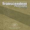 مجله بین المللی تخصصی ترانسندنت فیلوسوفی – دوره ۱۴، شماره ۲۵ – به سرویراستاری دکتر سید سلمان صفوی در لندن منتشر شد
