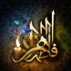 تجلی حضرت فاطمه (سلام الله علیها) در عرفان و تصوف ایران