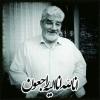 حضور طیف های سیاسی مختلف ایران در مراسم بزرگداشت مجاهد جانباز سرهنگ سید مرتضی صفوی