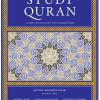 قرآن شناخت – بخش سوم مقدمه پروفسور نصر