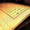 احکام اعتکاف در عرفان اسلامی