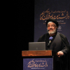 دکتر سید سلمان صفوی: اهمیت و ویژگی های دانشنامه  معاصر قرآن کریم