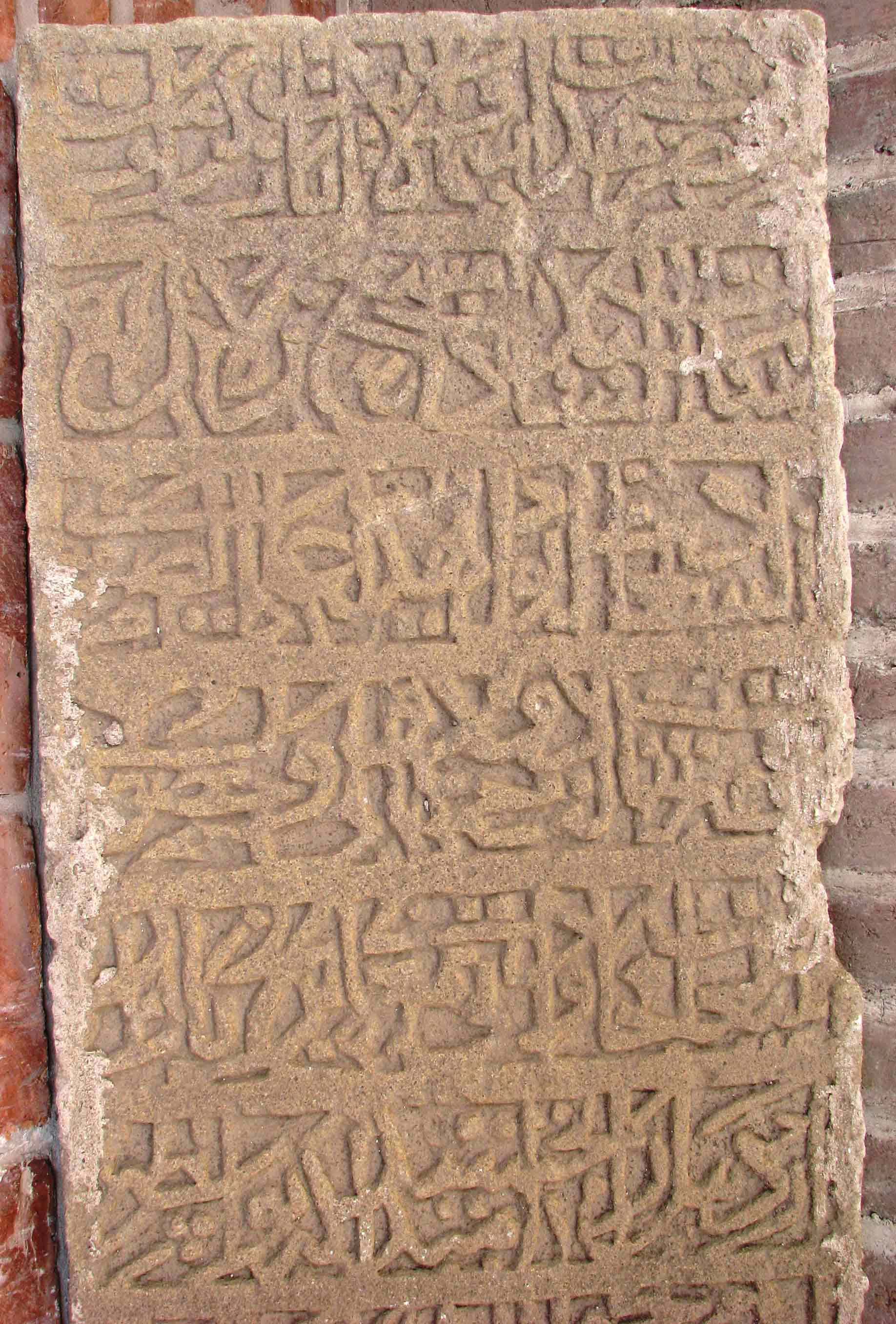 oldest-Stone-writing-proving-Safavid-Siadat-and-desendency-from-Prophey-Muhammad---Web-optimized