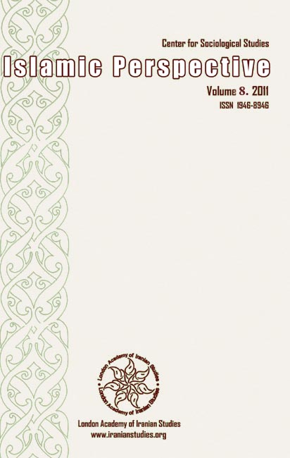 IPCSS Cover No 8_V1 - web