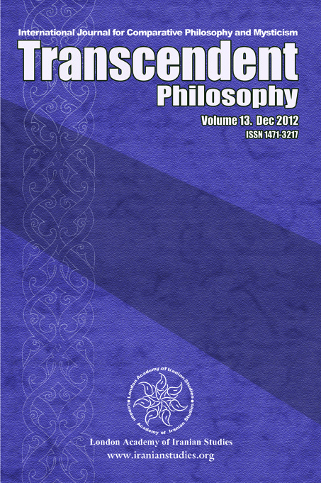 Trans-Phil-Cover-Vol13-e1-small - front