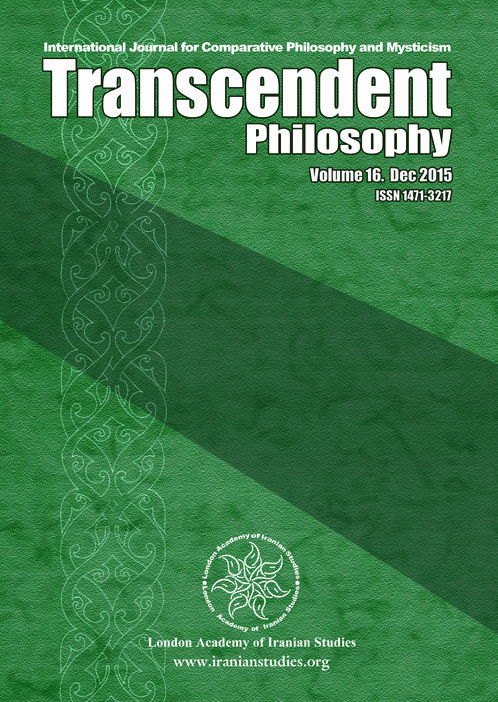 Trans-Phil-Cover-Vol16-e1a