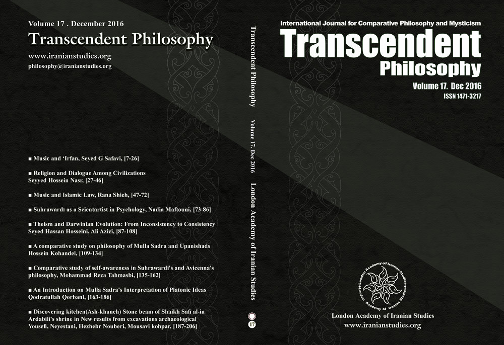 trans-phil-cover-vol17-e2-flat