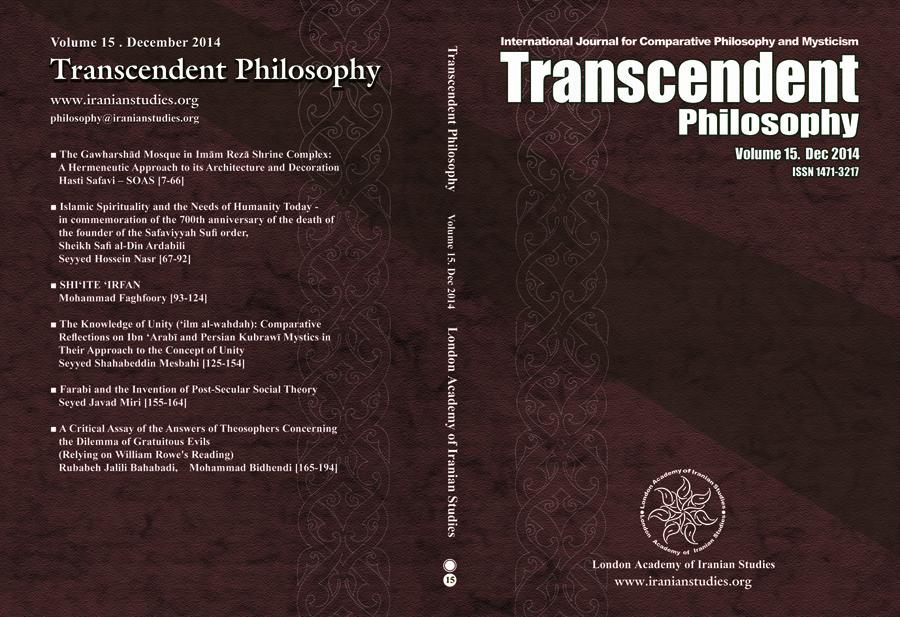 Trans-Phil-Cover-Vol15-e1