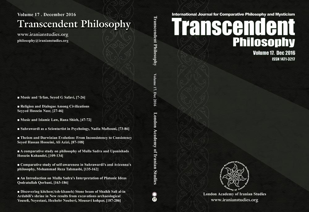 trans-phil-cover-vol17-e2-flat
