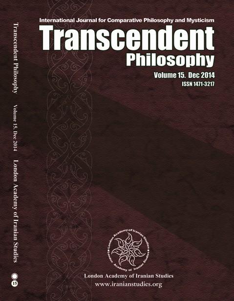 Trans-Phil-Cover-Vol15-