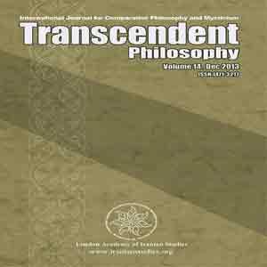 Trans-vol-14-Cover-Thumb-