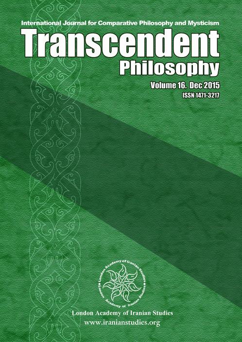 Trans-Phil-Cover-Vol16-e1a